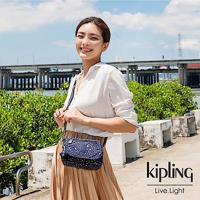Kipling 燦爛潑墨星光掀蓋側背小包-SABIAN