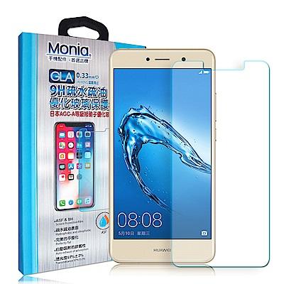 MONIA 華為 HUAWEI Y7 日本頂級疏水疏油9H鋼化玻璃膜
