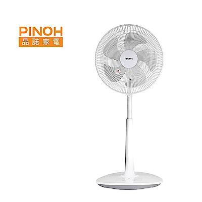 品諾家電PINOH 直流馬達四季扇 DF-1482DR