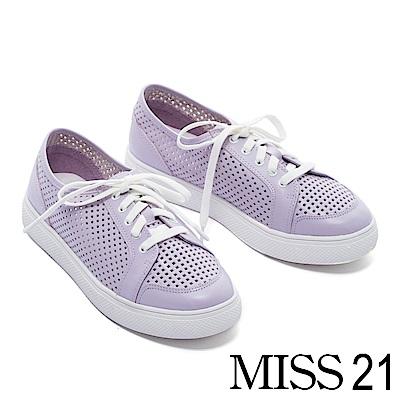 休閒鞋 MISS 21 簡約百搭休閒沖孔全真皮綁帶休閒鞋-紫