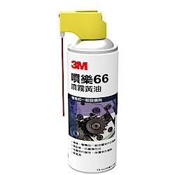 KE005 3M噴樂66 噴霧黃油 保護油 保養金屬 耐高溫 潤滑