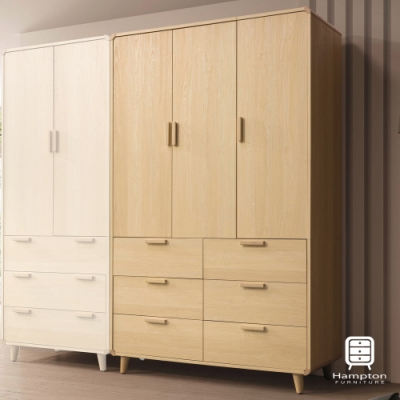 漢妮Hampton艾米堤4X7尺衣櫥-120.5x57x201.5cm