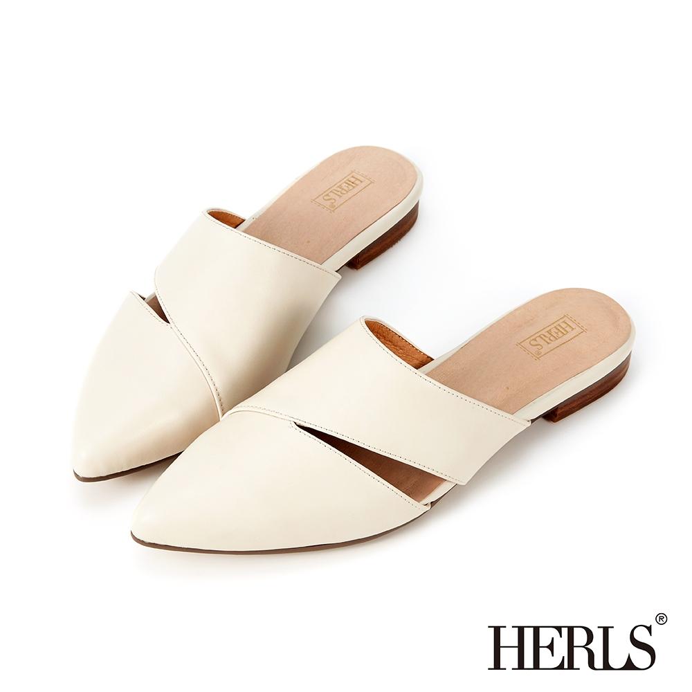 HERLS穆勒鞋 簡約鏤空拼接設計尖頭穆勒鞋拖鞋 米白色