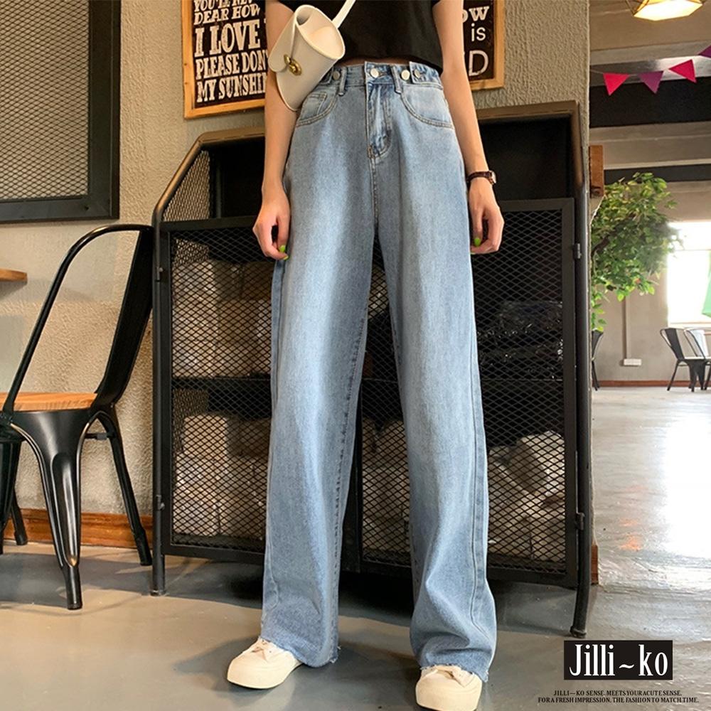 JILLI-KO 高腰直筒牛仔闊腿褲- 藍色