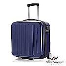 法國奧莉薇閣 18吋行李箱 登機箱 PC電腦商務旅行箱 城市新貴(藍色)