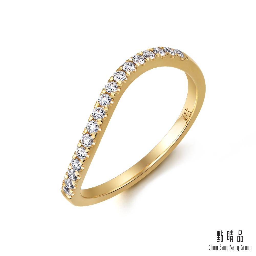 點睛品 Promessa 17分 18K金 星宇系列 鑽石戒指/線戒