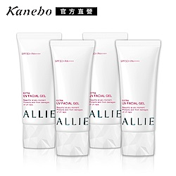 ★Kanebo 佳麗寶 ALLIE EX UV高效防曬亮顏飾底乳N (4入團購組)