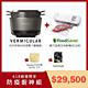 【618限定】Vermicular日本手工製IH鑄鐵電子鍋(松露黑)+美國Foodsaver輕巧型真空保鮮機VS1193 product thumbnail 2