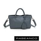 RABEANCO 迷時尚系列優雅兩用小手提包(小)暗灰