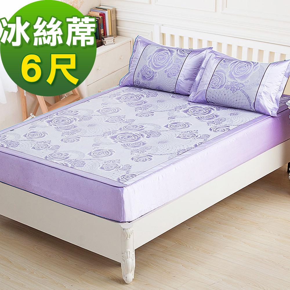 米夢家居-軟床專用-紫戀玫瑰超細絲滑紙纖冰絲涼蓆床包三件組-雙人加大6尺
