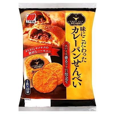 三幸 咖哩麵包風味仙貝(92g)