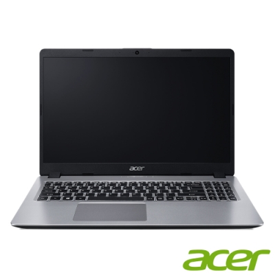 時時樂 Acer A515-52G-507D 15吋筆電(i5-8265U/4G/256G銀