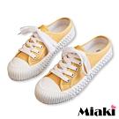 Miaki-穆勒鞋韓風學院厚底帆布鞋-黃