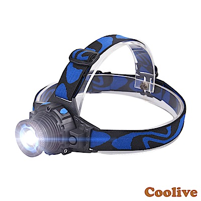 Coolive「CREE Q5 LED」旋轉變焦強光頭燈