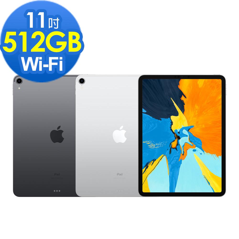 【APPLE原廠公司貨】11 吋 iPad Pro Wi-Fi 512GB