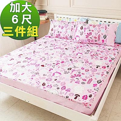 奶油獅-好朋友系列-台灣製造-100%精梳純棉床包三件組(俏麗粉)-雙人加大6尺