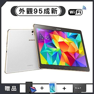 【福利品】SAMSUNG GALAXY Tab S 外觀95成新WIFI版平板電腦