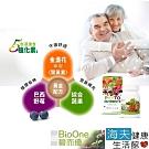 海夫健康生活館 BioOne 碧而優 五色蔬果_含植化素 膠囊_45顆/瓶