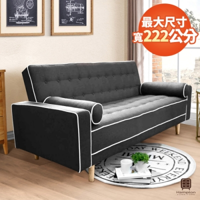 Hampton班傑明三人沙發床-灰色-大尺寸/三人座沙發/沙發床/