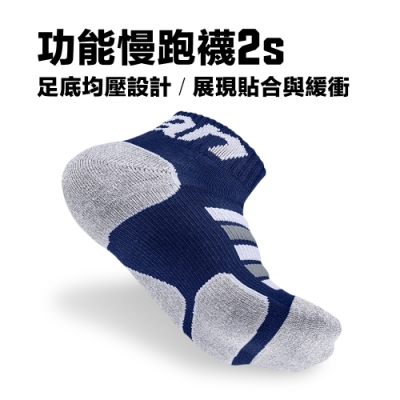 Titan太肯 3雙功能慢跑襪 2s_藍/竹炭短襪