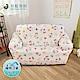 【格藍傢飾】Hello Kitty涼感彈性沙發套2人座-俏皮白 product thumbnail 1