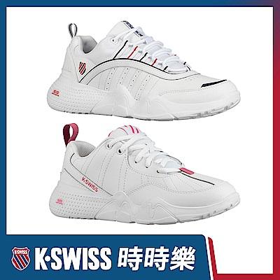 [時時樂限定]K-SWISS CR系列老爹鞋-兩款任選