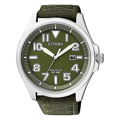 CITIZEN 星辰光動能知性時尚手錶(AW1410-32X)-綠/44mm