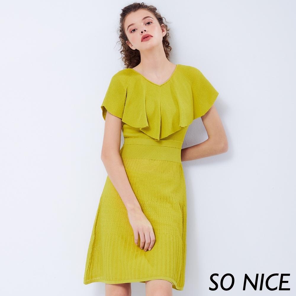 SO NICE俏麗荷葉造型領針織洋裝