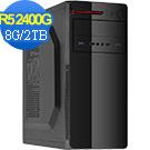 技嘉B450平台[深遂行者]R5四核效能電腦