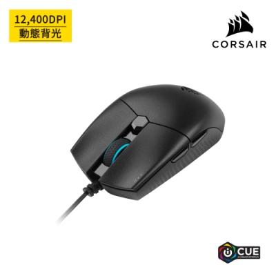 【CORSAIR海盜船】KATAR PRO Ultra-Light 輕量電競滑鼠