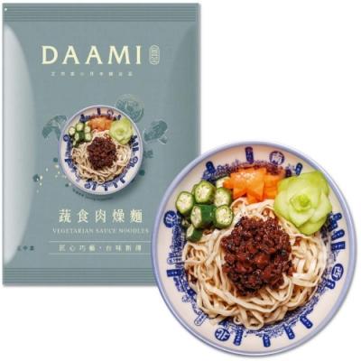 度小月DAAMI-乾拌麵系列蔬食肉燥麵(五辛素)134g