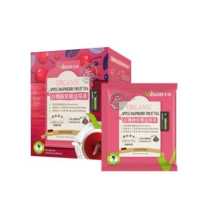米森Vilson有機蘋果覆盆莓茶(4g x8包/盒)