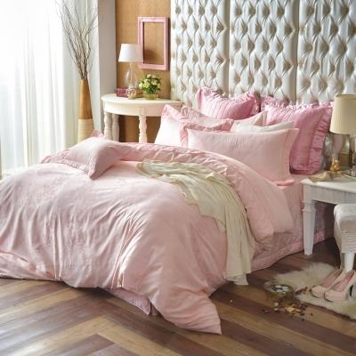 MONTAGUT-浪漫古堡-300織紗精梳棉-緹花鋪棉床罩組(粉-特大)
