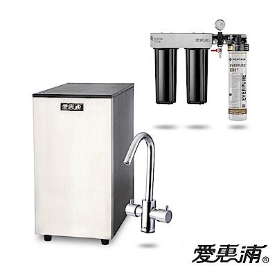 愛惠浦 雙溫加熱系統三道式淨水設備 HS188+PURVIVE Trio-BH2