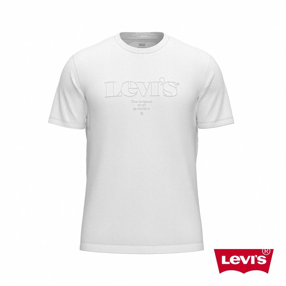 Levis 男款 短袖T恤 簡約描框復古摩登Logo 白