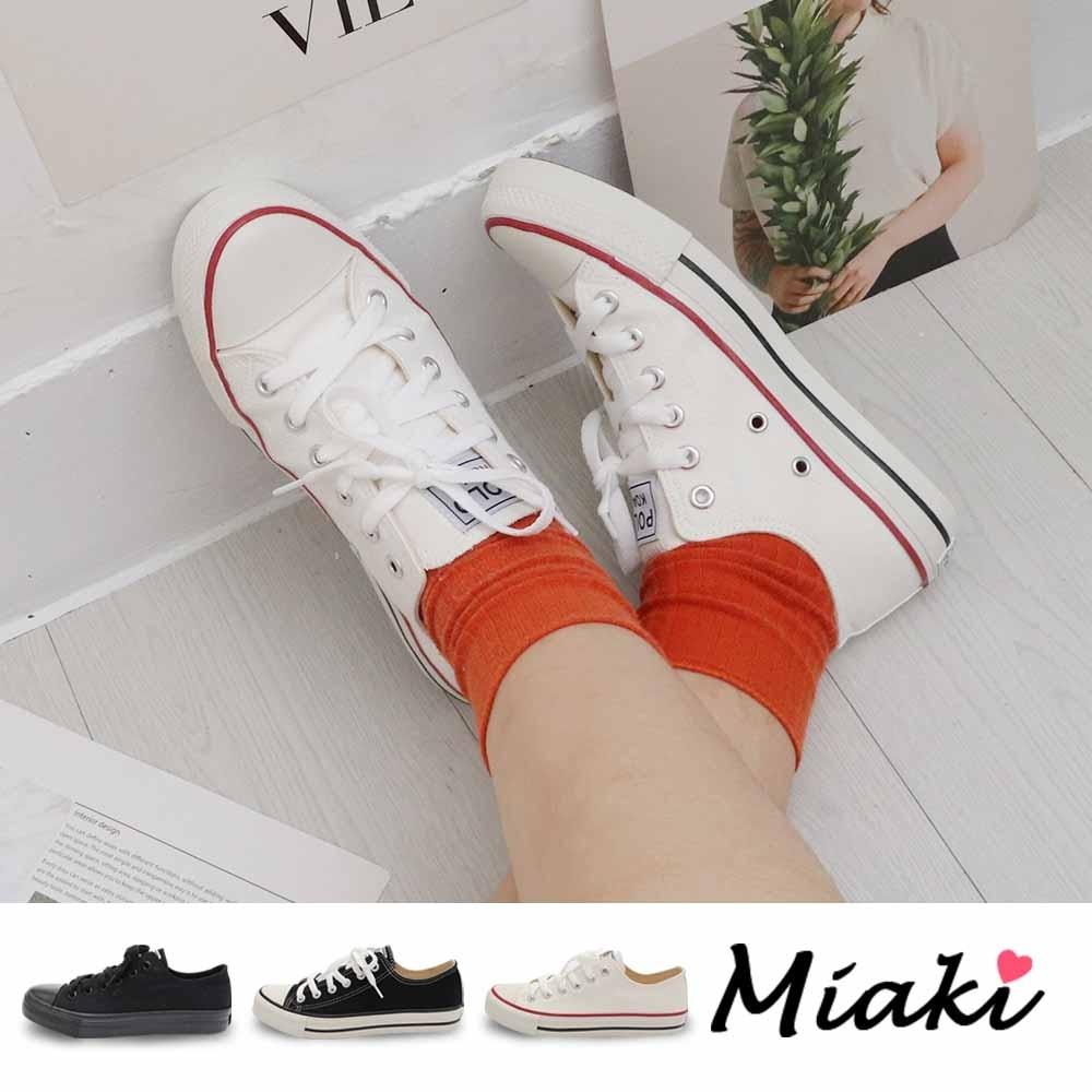 Miaki-帆布鞋.學院風潮百搭休閒鞋 (米色系)