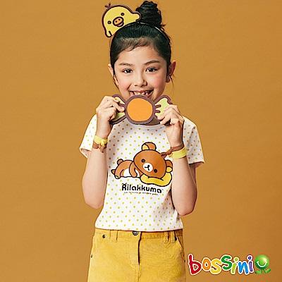 bossini女童-拉拉熊系列印花短袖T恤02芒果黃