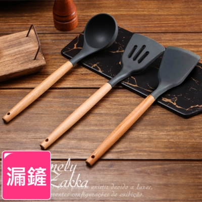 【Homely Zakka】木趣食光實木矽膠廚具_漏鏟