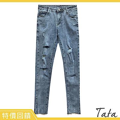 磨破不收邊牛仔窄管褲 TATA-(S/M)