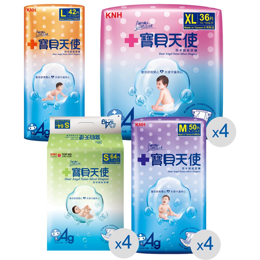 [限時搶購]康乃馨 寶貝天使 紙尿褲x4包/箱(尺寸可選)