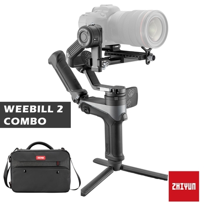 智雲 ZHIYUN WEEBILL 2 三軸穩定器-Combo套組