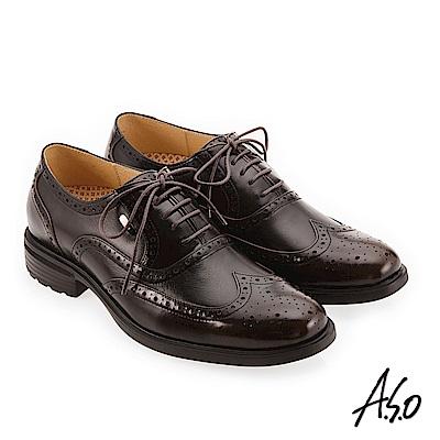 A.S.O 零壓挺力 柔款舒適真皮鞋 茶