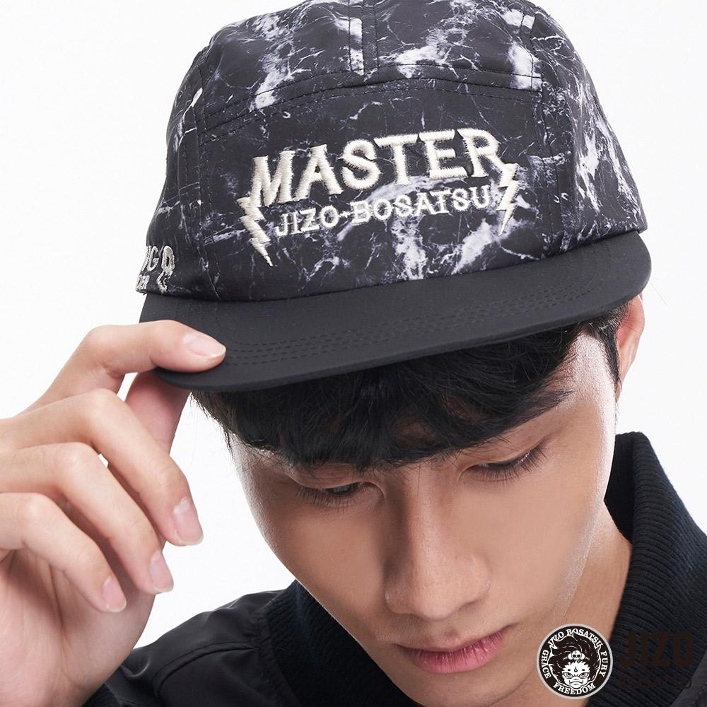 地藏小王 BLUE WAY -大理石五分割帽