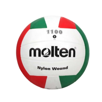 MOLTEN #5橡膠排球-訓練 5號球 V5C1100 白紅綠