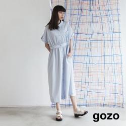 gozo-gozo繡花收腰襯衫洋裝(三色)