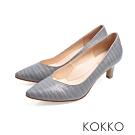KOKKO - 優雅尖頭鱷魚壓紋羊皮粗跟鞋 - 艾莎藍