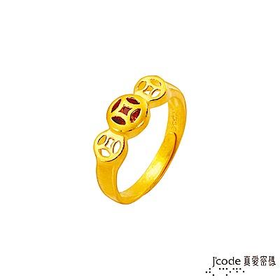 J code真愛密碼金飾 滿財黃金/水晶戒指