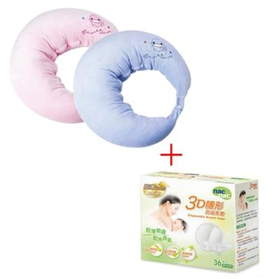酷咕鴨KU.KU.媽咪舒活枕-(藍/粉)+nac nac 3D隱形防溢乳墊
