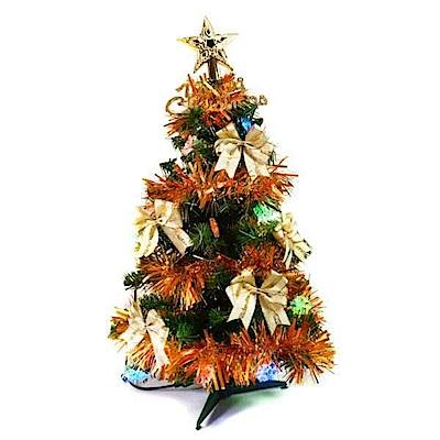 摩達客 2尺(60cm)經典綠色聖誕樹(雙金系飾品+LED20燈彩光雪花燈插電式)