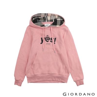 GIORDANO  女裝CHECKS連帽T恤 - 61 玫瑰粉
